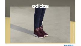 Adidas Hoops 2.0 – stilizovane ženske patike za svaki dan