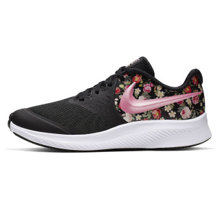 NIKE Patike NIKE STAR RUNNER 2 VF GG
