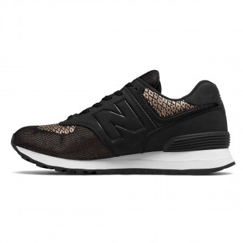 NEW BALANCE Patike PATIKE NEW BALANCE W 574